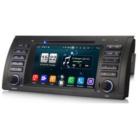 Autoradio GPS BMW X5 E53 Pas Cher Poste Android DVD Origine Ecran Compatible Multimedia 2 DIN 2006 2004 2003