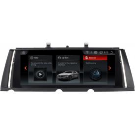 Ecran GPS BMW F01