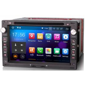 Autoradio Lupo VW GPS 2 DIN Android Bluetooth poste radio Volkswagen